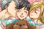 3boys ^_^ black_hair blonde_hair boy_sandwich character_name cheek_kiss closed_eyes dog happy_birthday katsuki_yuuri kiss makkachin male_focus marine_(1894271) multiple_boys open_mouth sandwiched silver_hair smile sweater viktor_nikiforov yaoi yuri!!!_on_ice yuri_plisetsky