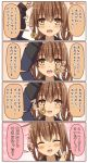 1girl 4koma black_serafuku brown_eyes brown_hair closed_eyes coin comic fumizuki_(kantai_collection) highres hypnosis kantai_collection long_hair long_sleeves looking_at_viewer mind_control ootori_(kyoya-ohtori) open_mouth ponytail school_uniform serafuku smile solo translation_request upper_body