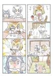 3girls child_drawing comic giant_armadillo_(kemono_friends) grey_wolf_(kemono_friends) heterochromia highres kemono_friends laughing magnifying_glass multiple_girls murakami_rei northern_white-faced_owl_(kemono_friends) pipe silent_comic tomato younger