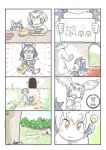 2girls animal_ears bag child_drawing comic grey_wolf_(kemono_friends) head_wings highres kemono_friends light_bulb multiple_girls murakami_rei northern_white-faced_owl_(kemono_friends) silent_comic tail thinking wolf_ears wolf_tail younger