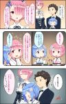 1boy 2girls blue_hair detached_sleeves eyes_visible_through_hair frilled_sleeves frills hair_ornament hair_over_one_eye japanese_clothes kimono maid maid_headdress multiple_girls natsuki_subaru pink_ribbon purple_ribbon ram_(re:zero) re:zero_kara_hajimeru_isekai_seikatsu rem_(re:zero) ribbon ribbon_trim short_hair siblings sisters smile translation_request twins x_hair_ornament yasuyuki younger