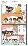 4koma 5girls akagi_(kantai_collection) brown_hair comic commentary_request eating food hachimaki hair_ribbon headband high_ponytail highres hiryuu_(kantai_collection) hiyoko_(nikuyakidaijinn) japanese_clothes kaga_(kantai_collection) kantai_collection ketchup light_brown_hair long_hair multiple_girls omelet omurice plate ponytail ribbon side_ponytail souryuu_(kantai_collection) speech_bubble sweatdrop translation_request twitter_username when_you_see_it younger zuihou_(kantai_collection)