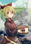 1girl blonde_hair bow bucket comic cover cover_page doujin_cover dress hair_bow highres kurodani_yamame long_sleeves makuwauri onsen ponytail short_hair short_ponytail touhou