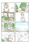 3girls animal_ears carrying_under_arm child_drawing comic drawing forest giant_armadillo_(kemono_friends) grey_wolf_(kemono_friends) highres kemono_friends multiple_girls murakami_rei nature northern_white-faced_owl_(kemono_friends) outdoors searching tail wolf_ears wolf_tail