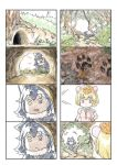 2girls :< cave comic forest giant_armadillo_(kemono_friends) grey_wolf_(kemono_friends) highres kemono_friends multiple_girls murakami_rei nature outdoors paw_print younger
