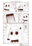 ! (o)_(o) 2girls artist_name cellphone collar comic commentary_request highres horns kantai_collection long_hair mittens moomin multiple_girls muppo northern_ocean_hime phone sazanami_konami sepia shinkaisei-kan sidelocks smartphone thought_bubble translation_request twitter_username