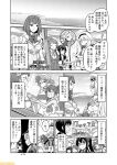 6+girls :d ;d aquila_(kantai_collection) ark_royal_(kantai_collection) bangs beret bikini blunt_bangs bob_cut breasts cleavage closed_eyes comic commentary crown double_bun dress flower fubuki_(kantai_collection) glass glasses greyscale hair_antenna hair_between_eyes hair_flower hair_ornament hairband hat hatsuyuki_(kantai_collection) italia_(kantai_collection) kantai_collection large_breasts libeccio_(kantai_collection) littorio_(kantai_collection) looking_at_another low_ponytail low_twintails luigi_torelli_(kantai_collection) mini_crown mizumoto_tadashi mole mole_under_eye monochrome multiple_girls naka_(kantai_collection) non-human_admiral_(kantai_collection) off-shoulder_dress off_shoulder one_eye_closed ooyodo_(kantai_collection) open_mouth peaked_cap pince-nez ponytail prinz_eugen_(kantai_collection) ribbon richelieu_(kantai_collection) roma_(kantai_collection) sailor_dress shirayuki_(kantai_collection) short_hair short_ponytail short_sleeves sidelocks sleeveless sleeveless_dress smile swimsuit tiara translation_request twintails warspite_(kantai_collection) white_hairband yahagi_(kantai_collection)
