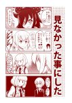 4koma animal_ears blush cellphone comic greyscale kuroki_tomoko monochrome nemoto_hina phone smartphone taking_picture tamura_yuri tanaka_mako thought_bubble translation_request ucchi_(watamote) watashi_ga_motenai_no_wa_dou_kangaetemo_omaera_ga_warui! yoshida_masaki