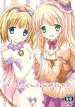 2girls :d bangs bare_shoulders blonde_hair blue_eyes blush bow bowtie braid brown_shirt commentary_request cover cover_page doujin_cover dungeon_travelers_2 erthuricia_vitor_de_ritzhevin eyebrows_visible_through_hair frilled_hat frills green_eyes hair_bow hand_holding hat head_tilt interlocked_fingers juliet_sleeves lizerietta_marsh long_hair long_sleeves looking_at_viewer low_twintails mini_hat multicolored_bow multiple_girls navel open_mouth parted_lips puffy_sleeves purple_hat purple_neckwear purple_skirt revealing_clothes shihou_haru shirt skirt smile star translation_request twin_braids twintails very_long_hair wide_sleeves