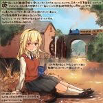 1girl alternate_costume black_footwear black_neckwear black_skirt blonde_hair blouse book braid brown_vest colored_pencil_(medium) commentary_request dated french_braid ground_vehicle holding holding_book kantai_collection kirisawa_juuzou kneehighs long_hair necktie numbered pleated_skirt school_uniform shoes skirt smile solo traditional_media train translation_request twitter_username warspite_(kantai_collection) white_blouse white_legwear