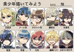 1girl blonde_hair blue_hair dark_pit dual_persona fire_emblem fire_emblem:_kakusei fire_emblem:_monshou_no_nazo fire_emblem:_souen_no_kiseki hat headband highres ike kid_icarus kid_icarus_uprising link lucina male_my_unit_(fire_emblem:_kakusei) marth marth_(fire_emblem:_kakusei) mask my_unit_(fire_emblem:_kakusei) pit_(kid_icarus) pointy_ears revealing_clothes shulk smile super_smash_bros. the_legend_of_zelda the_legend_of_zelda:_twilight_princess tiara translation_request white_hair xenoblade