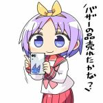 1girl anachronism bangs blush bow cellphone closed_mouth cowboy_shot eyebrows_visible_through_hair hair_bow hairband hiiragi_tsukasa holding holding_phone kanikama long_sleeves looking_at_viewer lowres lucky_star neckerchief phone pink_neckwear pleated_skirt purple_hair red_sailor_collar red_skirt sailor_collar school_uniform serafuku shirt short_hair simple_background skirt smartphone smile solo standing taking_picture translation_request violet_eyes white_background white_shirt yellow_bow