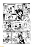 >:o >_< 6+girls agano_(kantai_collection) asakaze_(kantai_collection) bangs black_gloves black_hair black_jacket blunt_bangs bow comic commentary crab eyepatch glasses gloves greyscale hair_bow hairband hatsuyuki_(kantai_collection) headgear hime_cut jacket kagerou_(kantai_collection) kantai_collection kinu_(kantai_collection) low_twintails mizumoto_tadashi monochrome multiple_girls natori_(kantai_collection) oboro_(kantai_collection) ooyodo_(kantai_collection) partly_fingerless_gloves pleated_skirt remodel_(kantai_collection) school_uniform serafuku shirayuki_(kantai_collection) short_hair short_sleeves skirt suzukaze_(kantai_collection) takanami_(kantai_collection) tama_(kantai_collection) tenryuu_(kantai_collection) translation_request twintails yuubari_(kantai_collection)