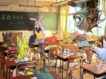 >_< 6+boys 6+girls absurdres animal_ears antlers bangs black_hair black_jacket black_skirt blonde_hair blue_hair blunt_bangs blush bob_cut book brown_hair bunny_tail chair chalkboard classroom closed_eyes day desk dog_ears dog_tail doitsuken dragon dress facing_another facing_away flying_sweatdrops fox_child_(doitsuken) fox_ears fox_tail from_behind glasses green_shirt grey_shirt head_rest highres holding holding_book holding_pencil indoors jacket long_hair long_skirt long_sleeves looking_at_another multiple_boys multiple_girls nervous open_book orange_hair original parted_lips pencil pink_hair ponytail profile purple_hair rabbit_ears raccoon_ears raccoon_tail reading red_eyes red_shirt redhead school_desk shirt short_eyebrows short_hair short_sleeves sitting skirt sleeping smile student sweatdrop tail teacher test thick_eyebrows twintails under-rim_eyewear white_dress writing
