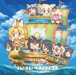 6+girls :d :o ;d ^_^ album_cover animal_ears arm_up black_eyes black_hair black_neckwear black_skirt blonde_hair blue_sky blush boat bow bowtie brown_eyes chibi closed_eyes clouds common_raccoon_(kemono_friends) copyright_name cover elbow_gloves emperor_penguin_(kemono_friends) eyebrows_visible_through_hair fang fennec_(kemono_friends) flying_fish food fox_ears gentoo_penguin_(kemono_friends) gloves grey_hair hair_over_one_eye headphones highres holding holding_food holding_paper humboldt_penguin_(kemono_friends) japari_bun japari_symbol kemono_friends long_hair lucky_beast_type_3 mast miniskirt multicolored_hair multiple_girls ocean official_art one_eye_closed open_mouth orange_hair paper penguins_performance_project_(kemono_friends) pink_eyes pink_hair print_gloves print_legwear print_neckwear print_skirt raccoon_ears redhead rockhopper_penguin_(kemono_friends) royal_penguin_(kemono_friends) sail sailboat serval_(kemono_friends) serval_ears serval_print skirt sky smile standing streaked_hair telescope thigh-highs title watercraft white_hair white_legwear white_skirt yellow_eyes