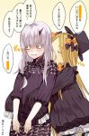 2f_sq 2girls abigail_williams_(fate/grand_order) albino black_bow black_hat blonde_hair blush bow closed_eyes commentary_request constricted_pupils dress fate/grand_order fate_(series) hair_bow hands_in_sleeves hat horn hug hug_from_behind lavinia_whateley_(fate/grand_order) long_hair long_sleeves multiple_girls open_mouth orange_bow red_eyes ribbed_dress short_sleeves sleeves_past_wrists translation_request twitter_username white_hair