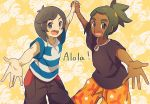 2boys aoya_(ayoyame18) black_hair capri_pants dark_skin dark_skinned_male green_hair hand_holding hau_(pokemon) highres multiple_boys open_mouth pants pokemon pokemon_(game) pokemon_sm shirt short_hair short_ponytail shorts smile striped striped_shirt t-shirt you_(pokemon_sm)