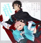 1boy 1girl armor black_scarf blush bow cape carrying d: fate/grand_order fate_(series) gloves hair_bow half_updo hijikata_toshizou_(fate/grand_order) japanese_armor japanese_clothes okita_souji_(fate) open_mouth ponytail red_gloves sakura_saber scarf signature suneate tanaka_kii teeth thigh-highs translation_request v-shaped_eyebrows