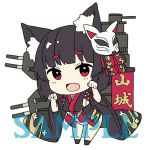 1girl :d animal_ears azur_lane bangs bekotarou bent_over black_hair black_kimono bob_cut breasts cat_ears character_name chibi eyebrows eyebrows_visible_through_hair eyelashes facing_away fang flat_color floral_print fox_mask full_body hair_ribbon japanese_clothes jpeg_artifacts kimono leaning_forward long_sleeves looking_at_viewer machinery mask mask_on_head medium_breasts no_bra no_nose open_mouth panties paw_pose red_eyes ribbon rope sample shimenawa short_hair short_kimono sideboob simple_background smile solo thick_eyebrows tongue turret underwear white_background white_panties yamashiro_(azur_lane)