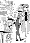 2girls :> absurdres alternate_costume blush bra comic greyscale hat heart highres kantai_collection kashima_(kantai_collection) locked_arms mannequin monochrome multiple_girls ooi_(kantai_collection) open_mouth peeking sanpachishiki_(gyokusai-jima) sweat translation_request underwear