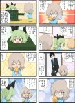 4koma anchovy black_hair blue_eyes bow comic crying crying_with_eyes_open doll drill_hair formal girls_und_panzer green_hair hair_bow highres itsumi_erika jinguu_(4839ms) kindergarten_uniform orange_eyes suit tears tsuji_renta twin_drills younger