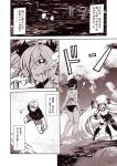 1boy 2girls admiral_(kantai_collection) ass bikini comic fubuki_(kantai_collection) kantai_collection kouji_(campus_life) monochrome multiple_girls outdoors sepia speech_bubble swimsuit translation_request