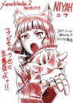 1girl animal_ears cat_ears gloves highres hirabuki_masahiro looking_at_viewer monochrome niyah short_hair simple_background solo translation_request white_background white_gloves xenoblade xenoblade_2