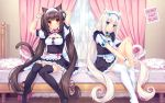 2girls :3 adjusting_hair animal_band_legwear animal_ears apron artist_name bed bell black_legwear blue_eyes blush bow bowtie breasts brown_eyes brown_hair cat_band_legwear cat_ears cat_tail chocola_(sayori) cleavage_cutout curtains dressing fanbox_reward frilled_apron frills highres jingle_bell long_hair looking_at_viewer maid_headdress multiple_girls name_tag nekopara no_shoes official_art paid_reward pillow ribbon sayori sitting slit_pupils small_breasts smile tail thigh-highs twintails tying_hair vanilla_(sayori) very_long_hair waist_apron waitress wallpaper white_hair white_legwear wooden_floor wrist_cuffs