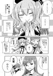 2girls :> absurdres anger_vein blush comic eyepatch gloves greyscale heart highres kantai_collection kashima_(kantai_collection) kiso_(kantai_collection) monochrome multiple_girls ooi_(kantai_collection) open_mouth sanpachishiki_(gyokusai-jima) smile sweat translation_request