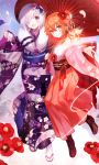 2girls :d absurdres animal_print bangs blush boots bow camellia eyebrows_visible_through_hair fate/grand_order fate_(series) floral_print flower fujimaru_ritsuka_(female) full_body fur_collar hair_between_eyes hair_bow hair_flower hair_ornament hair_over_one_eye hakama hand_up highres holding holding_umbrella japanese_clothes kanzashi kimono lavender_hair looking_at_viewer mash_kyrielight moemoe3345 multiple_girls open_mouth orange_eyes orange_hair oriental_umbrella outstretched_arm petals pink_bow pink_kimono pleated_skirt purple_bow purple_kimono red_flower red_skirt sandals short_hair skirt smile socks striped striped_bow umbrella violet_eyes white_legwear wide_sleeves