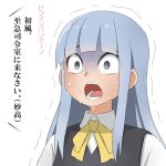1girl ascot blouse blue_hair hatsukaze_(kantai_collection) hime_cut kantai_collection open_mouth solo sweat tears translation_request trembling uni_(gugurutan) vest white_blouse