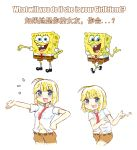 /\/\/\ 1boy 1girl absurdres ahoge bilingual blonde_hair blue_eyes blush commentary_request english finger_gun genderswap greenteaneko hand_on_hip highres humanization looking_at_viewer navel necktie official_art open_mouth shorts simple_background smile sponge spongebob_squarepants spongebob_squarepants_(character) tooth_gap translation_request white_background