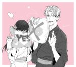 1boy 1girl banico covering_face embarrassed female_saniwa_(touken_ranbu) heshikiri_hasebe japanese_clothes kimono long_hair pillow pink_background saniwa_(touken_ranbu) simple_background touken_ranbu yes-no_pillow yukata