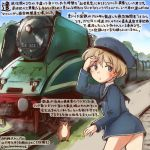 1girl animal blonde_hair blue_dress blue_eyes blue_hat colorful commentary_request dated dress ground_vehicle hamster hat kantai_collection kirisawa_juuzou long_sleeves numbered sailor_dress sailor_hat short_hair traditional_media train translation_request twitter_username z1_leberecht_maass_(kantai_collection)