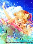 1girl angelfish animal_ears beach bird blonde_hair bow bracelet braid butterflyfish cat_ears cat_tail clouds clownfish day facepaint fish floral_print flower green_eyes hat hibiscus innertube jewelry kinota long_hair necklace ocean official_art one_eye_closed outstretched_arm partially_submerged pink_bow seagull seiten_ragnarok sky smile straw_hat swimsuit tail water