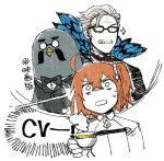 1girl 2boys bird crossover doubutsu_no_mori facial_hair fate/grand_order fate_(series) fujimaru_ritsuka_(female) fuyumizaka glasses green_hair hashi_takaya james_moriarty_(fate/grand_order) lowres master_(doubutsu_no_mori) multiple_boys mustache opaque_glasses round_eyewear seiyuu_connection simple_background surprised white_background
