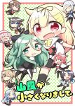 6+girls :d ;) ^_^ ^o^ absurdres ahoge beret black_gloves blonde_hair blue_eyes blue_hair bow braid brown_eyes brown_hair chibi closed_eyes commentary_request cover cover_page detached_sleeves doujin_cover elbow_gloves fingerless_gloves gloves green_eyes green_hair hair_between_eyes hair_bow hair_flaps hair_ornament hair_ribbon hairband hairclip harusame_(kantai_collection) hat highres jako_(jakoo21) kantai_collection kawakaze_(kantai_collection) long_hair looking_at_viewer multiple_girls murasame_(kantai_collection) one_eye_closed open_mouth pink_hair pleated_skirt red_eyes redhead remodel_(kantai_collection) ribbon samidare_(kantai_collection) scarf school_uniform serafuku shigure_(kantai_collection) shiratsuyu_(kantai_collection) short_hair side_ponytail silver_hair single_braid skirt smile suzukaze_(kantai_collection) translation_request twintails umikaze_(kantai_collection) yamakaze_(kantai_collection) yuudachi_(kantai_collection)