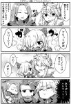 2girls 3boys 4koma :d absurdres animal_ears artoria_pendragon_(all) artoria_pendragon_(lancer) cellphone chibi comic commentary_request crown dangerous_beast fate/extra fate/grand_order fate_(series) gawain_(fate/extra) halloween highres holding jack-o'-lantern jako_(jakoo21) lancelot_(fate/grand_order) long_hair mash_kyrielight multiple_boys multiple_girls open_mouth phone raised_fist recording short_hair smartphone smile translation_request tristan_(fate/grand_order) wolf_ears