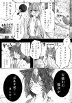 1girl animal_ears comic futatsuiwa_mamizou glasses greyscale hand_mirror highres japanese_clothes kido5899 kimono leaf leaf_on_head long_hair low_twintails mirror monochrome navel open_clothes raccoon_ears short_hair tanuki touhou translation_request twintails wide_sleeves