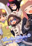 4girls :d bangs bear_hood beret black_hair black_jacket black_sweater blonde_hair blue_eyes blush brown_coat brown_eyes brown_gloves brown_hair casual clara_(girls_und_panzer) closed_eyes closed_mouth coat dress dutch_angle earrings eyebrows_visible_through_hair fang fur-trimmed_coat fur_trim girls_und_panzer gloves hat highres holding ice_cream_cone jacket jewelry katyusha laughing layered_clothing lens_flare long_hair long_sleeves looking_at_viewer multiple_girls necklace nishizumi_miho nonna open_mouth outdoors red_hat ribbed_sweater shirt short_hair smile standing sw sweatdrop sweater swept_bangs translation_request turtleneck wavy_mouth white_shirt white_sweater yellow_dress