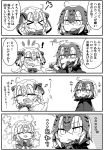 >_< 3girls 4koma :d ^_^ ^o^ absurdres ahoge bell capelet chibi closed_eyes comic commentary_request fate/apocrypha fate/grand_order fate_(series) gift giving headpiece highres holding jack-o'-lantern jako_(jakoo21) jeanne_d'arc_(alter)_(fate) jeanne_d'arc_(fate) jeanne_d'arc_(fate)_(all) jeanne_d'arc_alter_santa_lily long_hair multiple_girls multiple_persona open_mouth ribbon short_hair smile sweat translation_request
