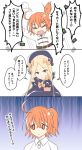 2girls 3koma abigail_williams_(fate/grand_order) bangs blonde_hair blue_eyes bow closed_eyes comic commentary_request dress eyebrows_visible_through_hair face_of_the_people_who_sank_all_their_money_into_the_fx fate/grand_order fate_(series) fujimaru_ritsuka_(female) gloom_(expression) hair_ornament hair_scrunchie hat head_tilt highres jacket multiple_girls object_hug open_mouth orange_bow orange_hair orange_scrunchie outstretched_arms parted_bangs parted_lips purple_bow purple_dress purple_hat scrunchie side_ponytail stuffed_animal stuffed_toy tears teddy_bear translation_request wavy_mouth white_jacket