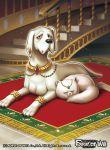 cat closed_eyes copyright_name dog force_of_will gem no_humans official_art sakuma_sanosuke sparkle stairs