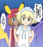 blonde_hair blue_eyes cosplay green_eyes lillie_(pokemon) millefeui_(pokemon) pikachu pikachu_(cosplay) pokemon pokemon_(anime) pokemon_(game) pokemon_sm pokemon_sm_(anime) seiyuu_connection serena_(pokemon) shilfy_yo translation_request