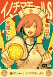 drugs gloves hat juuden nurse open_mouth original pill pills red_eyes red_hair redhead stethoscope translation_request