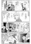 1boy 4koma 5girls adapted_costume animal_ears breasts cat_ears chen comic double_v enami_hakase flandre_scarlet fox_ears glasses highres kazami_yuuka large_breasts monochrome morichika_rinnosuke multiple_girls shaded_face short_hair thigh-highs touhou translation_request v yakumo_ran yakumo_yukari