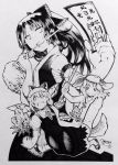 3girls animal_ears aozora_taf artist_name bangs bare_arms bow broom cirno clenched_teeth closed_mouth commentary_request detached_sleeves dress flower gohei greyscale hair_bow hair_tubes hakurei_reimu hands_up highres holding ice ice_wings kasodani_kyouko mary_janes monochrome multiple_girls ofuda open_mouth puffy_short_sleeves puffy_sleeves sarashi shide shoes short_sleeves simple_background smile socks tail teeth touhou traditional_media wings