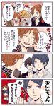 hanamura_yousuke highres ivxxx kitagawa_yuusuke kuma_(persona_4) kurusu_akira persona persona_4 persona_5 sakura_futaba translation_request