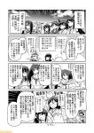 6+girls abukuma_(kantai_collection) ahoge black_hair breasts comic commentary detached_sleeves double_bun fubuki_(kantai_collection) fusou_(kantai_collection) glasses greyscale hachimaki hair_flaps hair_ornament hairband hat headband headgear isuzu_(kantai_collection) kantai_collection kirishima_(kantai_collection) large_breasts long_hair low_ponytail mizumoto_tadashi mogami_(kantai_collection) monochrome multiple_girls nachi_(kantai_collection) non-human_admiral_(kantai_collection) nontraditional_miko ooyodo_(kantai_collection) peaked_cap remodel_(kantai_collection) school_uniform serafuku shigure_(kantai_collection) shiranui_(kantai_collection) short_hair short_ponytail side_ponytail sidelocks translation_request twintails