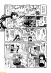 6+girls aircraft airplane akagi_(kantai_collection) black_hair breast_pocket breasts comic commentary fubuki_(kantai_collection) greyscale hair_ribbon hiyou_(kantai_collection) jun'you_(kantai_collection) kaga_(kantai_collection) kantai_collection large_breasts long_hair low_ponytail magatama mizumoto_tadashi monochrome multiple_girls muneate non-human_admiral_(kantai_collection) pocket reppuu_(kantai_collection) ribbon ryuusei_(kantai_collection) saratoga_(kantai_collection) school_uniform serafuku short_ponytail side_ponytail sidelocks spiky_hair suisei_(kantai_collection) tasuki translation_request